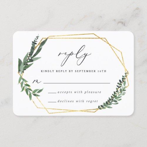 Gold geometric frame leafy wedding reply card