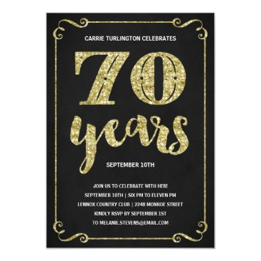 Gold Typography | Faux Foil 70th Birthday Party Invitation