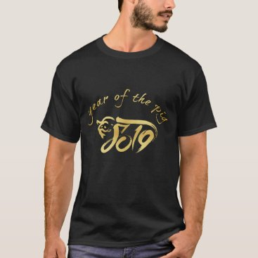 Gold - Year of the Pig - Chinese New Year 2019 T-Shirt
