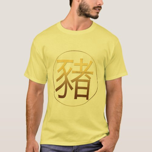 Golden Symbol Pig Chinese New Year 2019 Man Y Tee