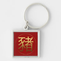Golden Symbol Pig Chinese New Year 2019 S Keychain