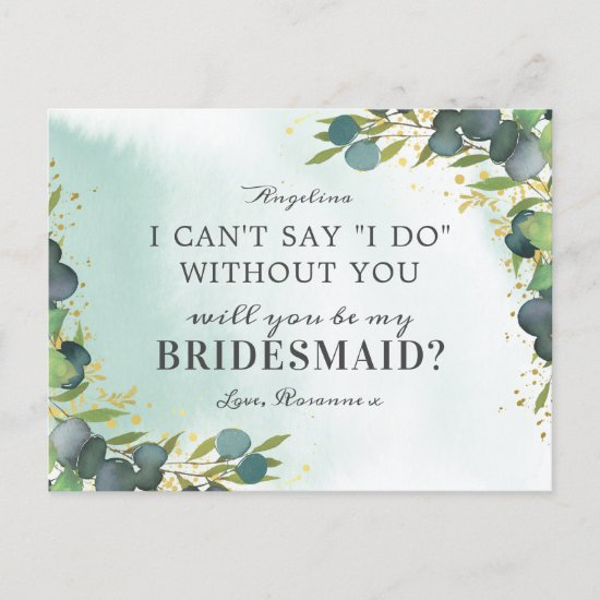 Greenery Gold Will You Be My Bridesmaid Invitation