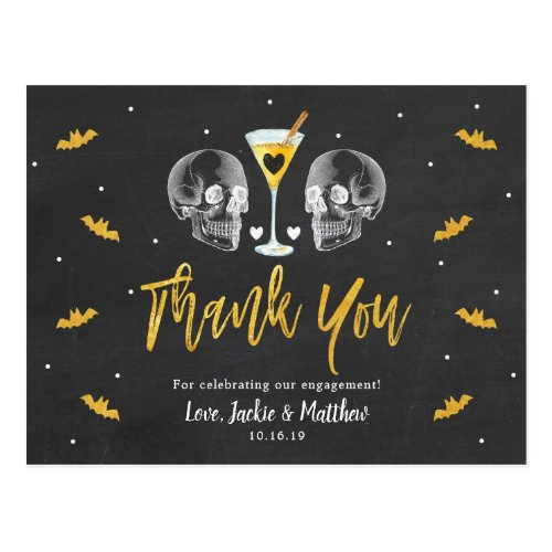 Halloween Enagagement Party Thank You Card