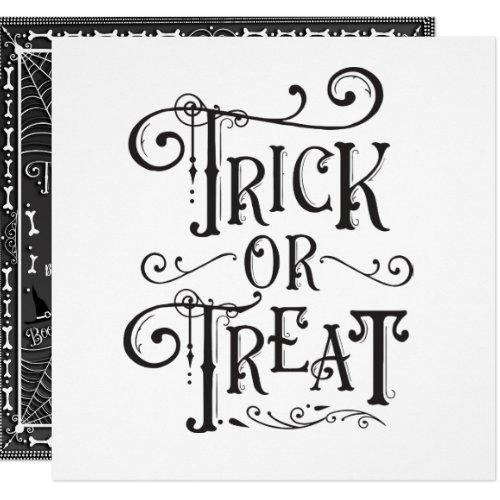 Halloween Party Trick or Treat Bones Black White Invitation