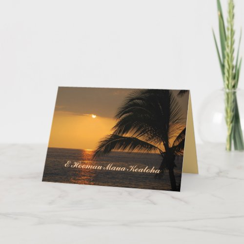 Happy Anniversary Hawaiian Tropical Sunset card