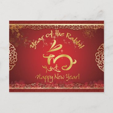 Happy Chinese New Year - Year of the Rabbit Holiday Postcard