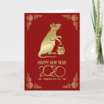 Happy New Year of The Rat - 2020 Card