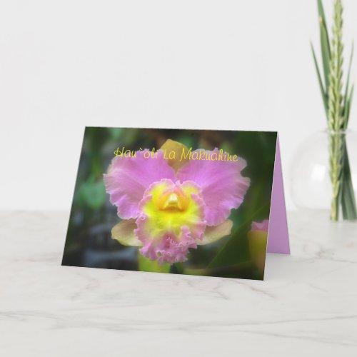 Hawaiian Happy Mother's Day Pink Cattleya Orchid C card