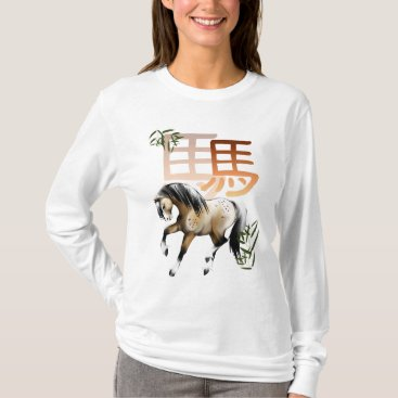 Horse and Symbol-year of the horse Shirt
