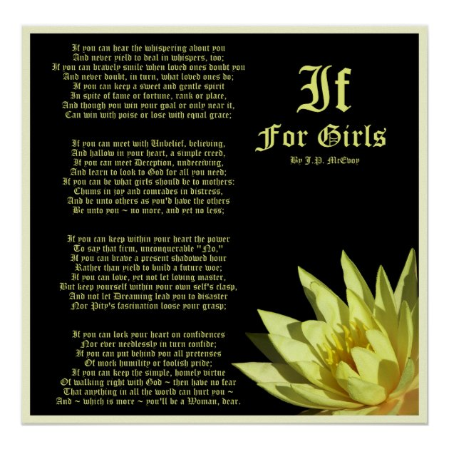 If For Girls Poem by JP McEvoy Print  Zazzle