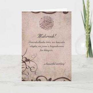 Islamic Vintage Congratulation Cards