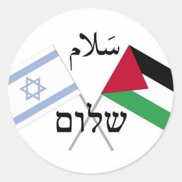 Israel Palestine Peace Salaam Shalom Classic Round Sticker