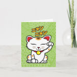 ❤️ Japanese Lucky Cat Maneki Neko (Green) Note Card