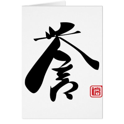 honor symbol japanese