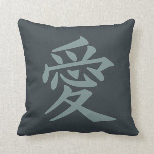 Kanji Love custom color & text throw pillows