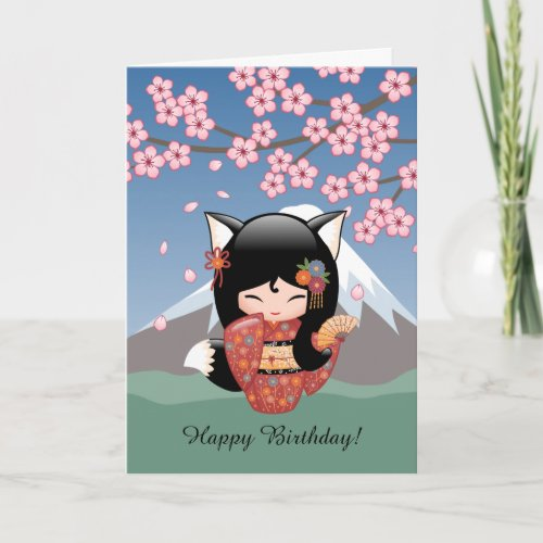 Kitsune Kokeshi Doll - Black Fox Geisha Birthday Card