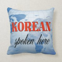 Korean Pillows - Decorative & Throw Pillows | Zazzle