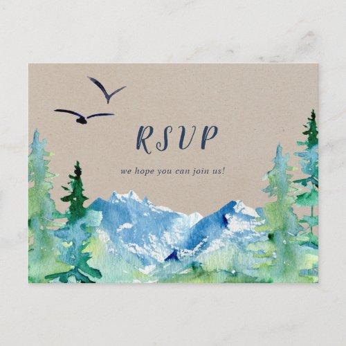 Kraft Rocky Mountain Menu Choice RSVP Postcard