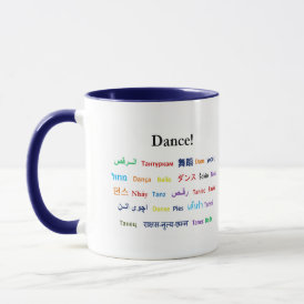 Language of Dance! Mug
