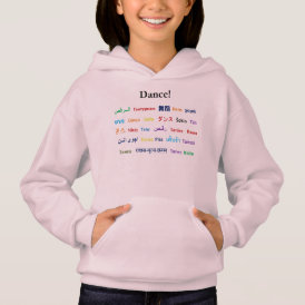 Language of Dance!  Words for Dance Worldwide Hoodie