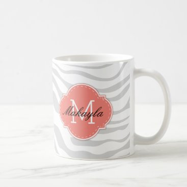 Light Grey and White Zebra Stripes with monogram Coffee Mug