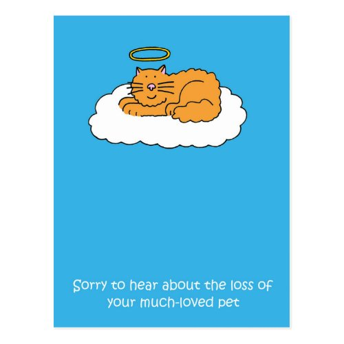 Loss of pet cat, sympathy. postcard