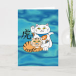 Lucky Cat Year of the Tiger Holiday Card