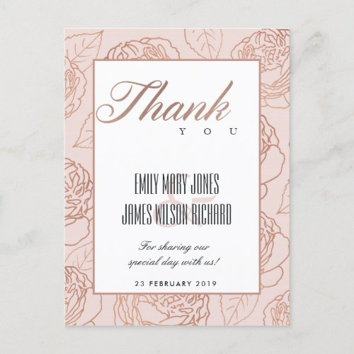 LUXE BLUSH PINK ROSE GOLD FLORAL THANK YOU ANNOUNCEMENT POSTCARD