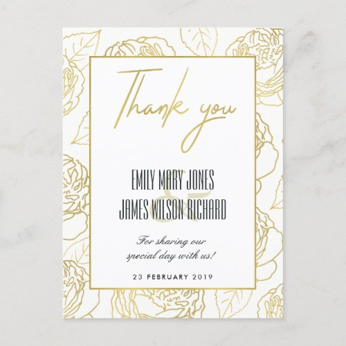 LUXE NAVY GOLD WHITE ROSE FLORAL THANK YOU ANNOUNCEMENT POSTCARD