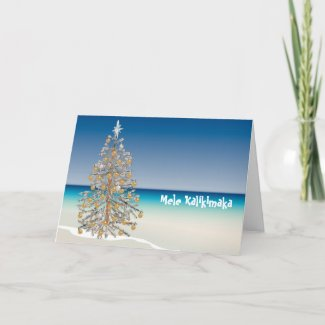 Mele Kalikimaka Hawaiian Christmas Greeting Card