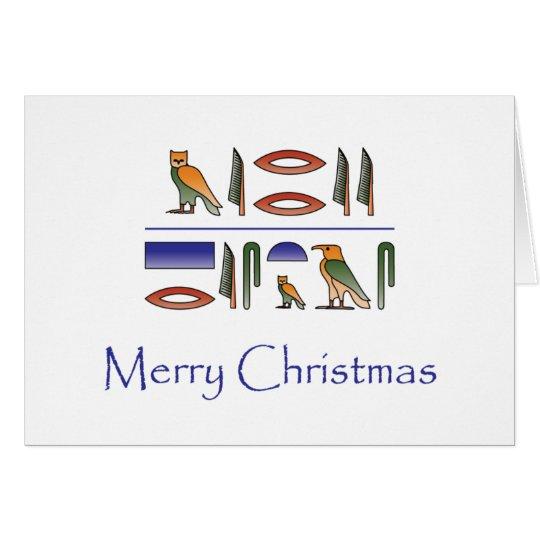 Merry Christmas In Egyptian Hieroglyphics Card