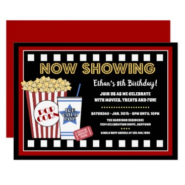 Movie Night Birthday Party Invitation