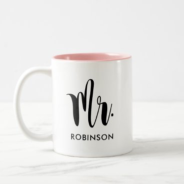 Mr. Monogram | Married Two-Tone Coffee Mug