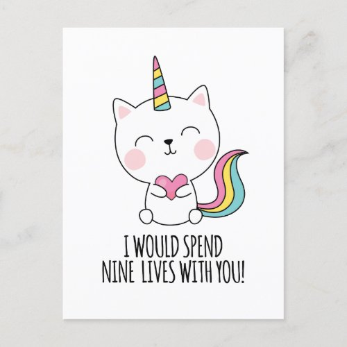 Nine Lives Cute Catcorn Kawaii Valentines Day Holiday Postcard