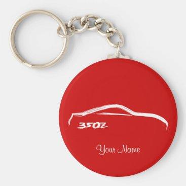 Nissan 350Z White Brush stroke Logo Keychain