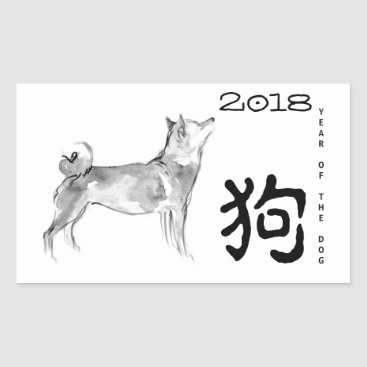 Original Shiba Inu Painting Dog Year 2018 R s Rectangular Sticker