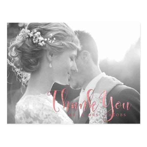 PixDezines Wedding Thank You/Rose Gold Script Postcard