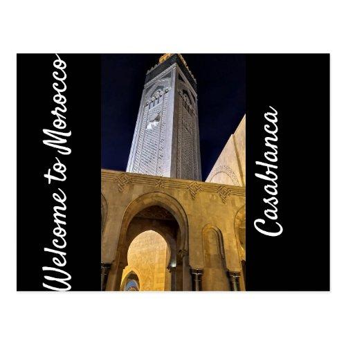 Post car Morocco Casablanca Tourism Postcard