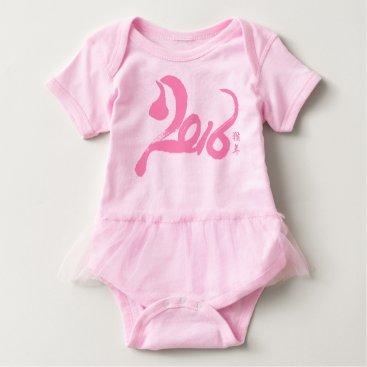 Pretty in Pink - Year of the Monkey 2016 Baby Bodysuit