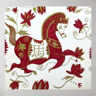 Print, Chinese Zodiac Horse print