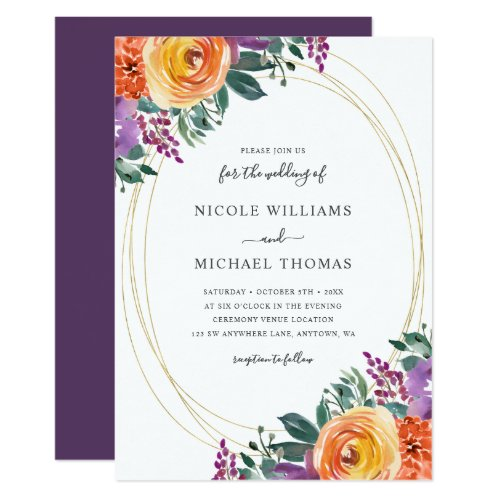 Purple Orange Watercolor Floral Wedding Invitation