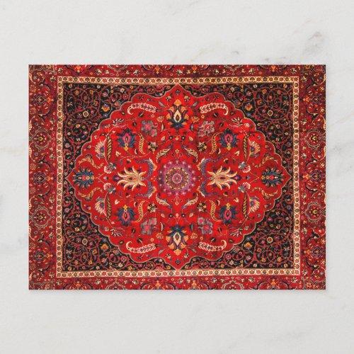 Red Persian Rug from Mashhad Postcard