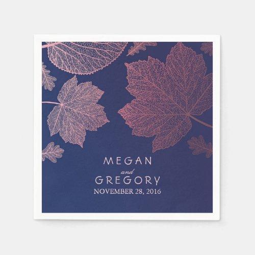 Rose Gold Autumn Leaves Elegant Wedding Napkin