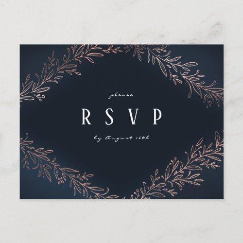 Rose gold navy botanical foliage wedding RSVP Invitation Postcard