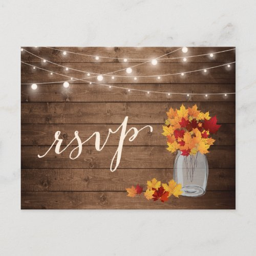Rustic Autumn Leaves Mason Jar String Lights RSVP Invitation Postcard