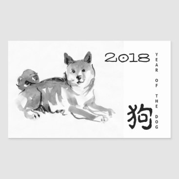 Shiba Inu Painting Chinese Dog Year 2018 Sticker