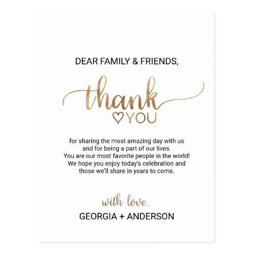 Simple Gold Calligraphy Thank You Reception Card