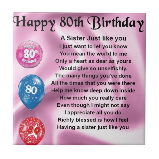 Sister Poem 80th Birthday Tile Zazzle Com