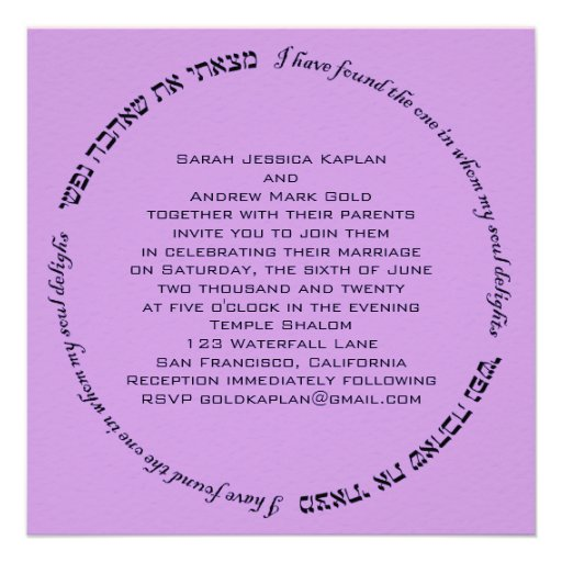 Image Result For Jewish Wedding Invitation Wording