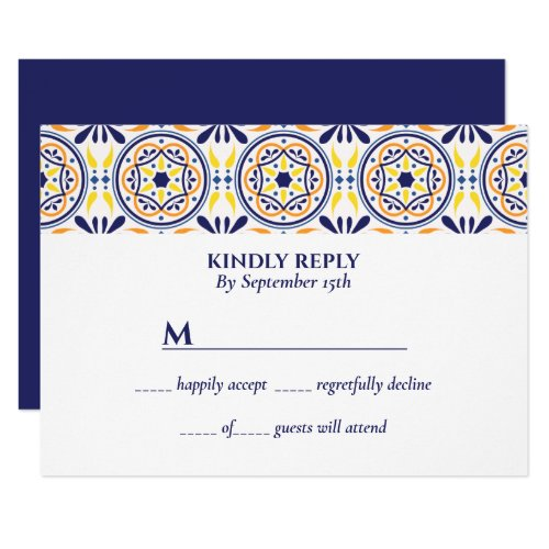Spanish Navy Yellow Tile Mediterranean wedding Invitation